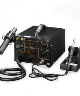 هیتر دو کاره دیجیتال مدل GORDAK 952